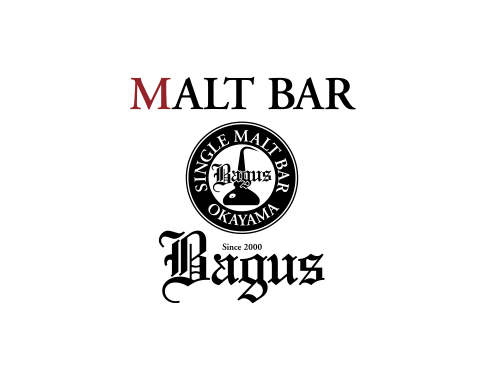 SINGLE MALT BAR Bagus